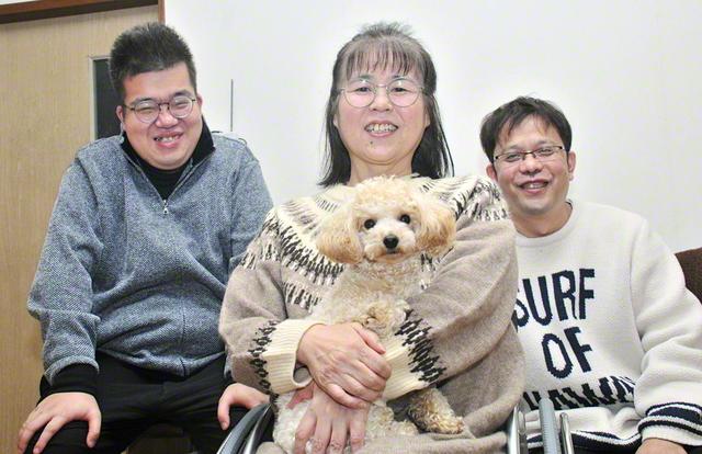 和楽の喜びあふれる六田さん一家(右から夫・正人さん、六田さん、長男・悠斗さん)