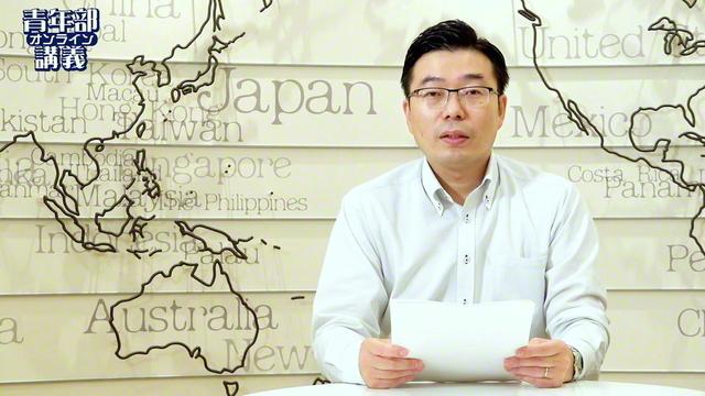 部 総会 青年 オンライン 世界 SOKAチャンネルVOD番組ガイド
