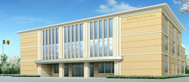 新「大和文化会館」の完成予想図