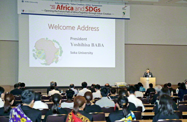 第7回アフリカ開発会議(TICAD7)の連携事業として実施された第1回「価値創造×SDGs」のシンポジウム(昨年9月、横浜市内で)