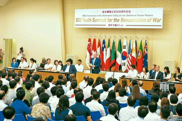 「原水爆禁止宣言」発表60周年を記念し、2017年9月に横浜で行われた「青年不戦サミット」。南北アメリカ、ヨーロッパ、アジア、オセアニア、アフリカから青年部の代表が集い、核兵器のない世界に向けての行動を誓い合った(神奈川文化会館で)