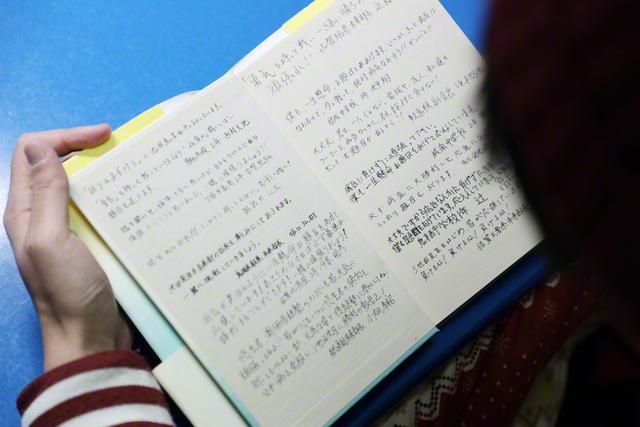 坂本さんを勇気づけた寄せ書き