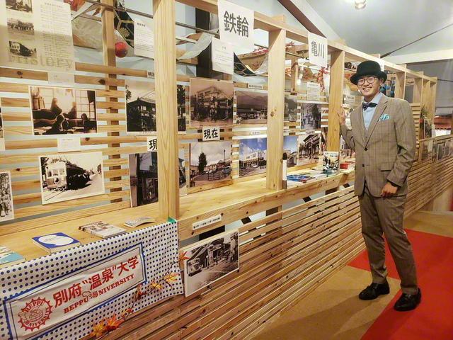 700人以上が訪れた個展。「来てくれた人には笑顔になってほしいんです」と円城寺さん(本人提供)