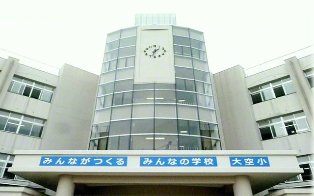 木村泰子さんが初代校長を務めた大阪市立大空小学校の校舎(写真は全て本人提供)