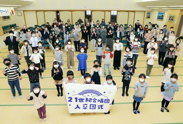 東村山戸田区21世紀合唱団のメンバー(3月27日、東村山文化会館で)