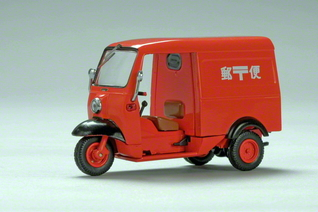 かつて活躍した郵便自動車ミゼットのミニカー。日本の郵便制度は明治初期の1871年1月に導入されました(オフィスジュニア/共同通信イメージズ)