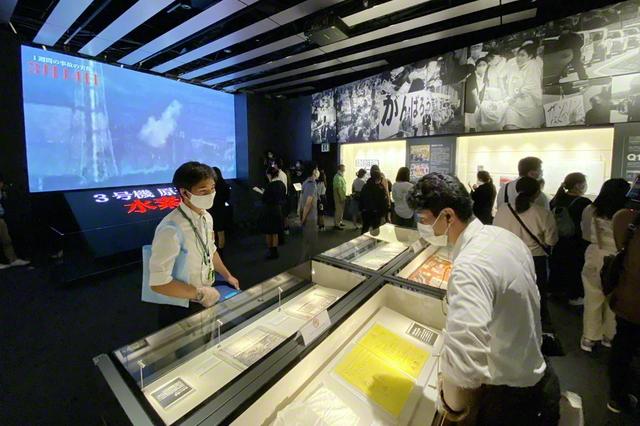 双葉町に開館した東日本大震災・原子力災害伝承館(2020年9月)