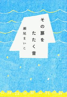 集英社 1540円