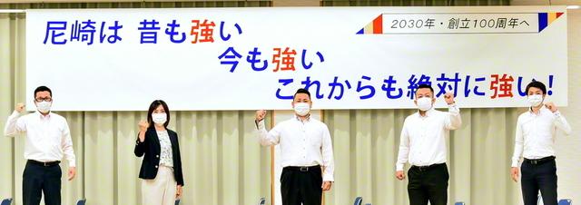 青年部のリーダーが圧倒的な広布拡大を誓って(尼崎文化会館で)