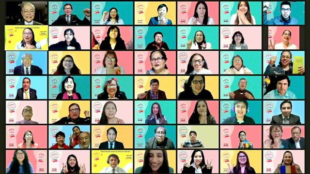 ペルーの全国幹部会