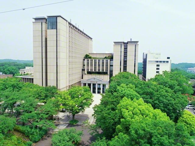 価値創造を実践する世界市民を陸続と輩出する創価大学(東京・八王子市)