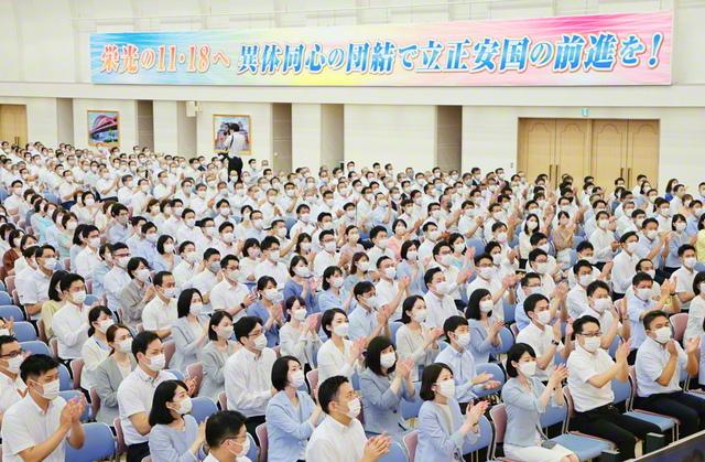 「師弟の月」7月を勝ち飾り、「11・18」へ、立正安国の連続闘争を誓い合った第4回本部幹部会(東京戸田記念講堂で)