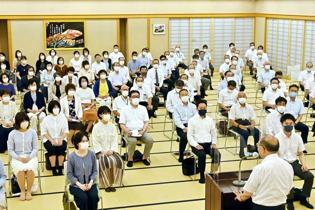 広布の誓いを新たにした総京都の区圏長会(京都国際文化会館で)