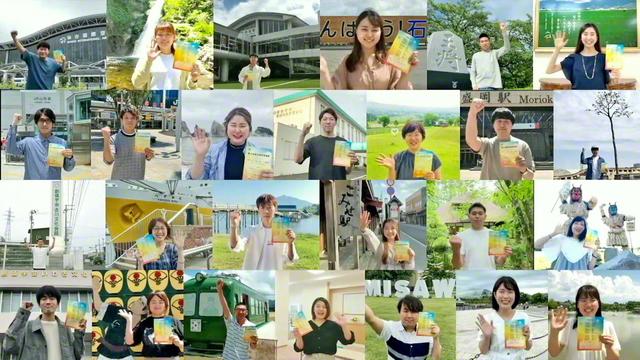 東北青年音楽祭で、青年部の代表が世界青年部歌をリモート合唱。祭典では、渡邉英明さん、木村森音さんが司会を務めた