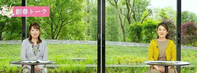 京都の古川めぐみさん㊨と尾﨑理恵さんが信仰体験を語る「創春トーク」