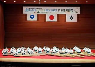 対話を重ね、部員の心を一つにして演奏した東京高箏曲部。日本一の音色を響かせた