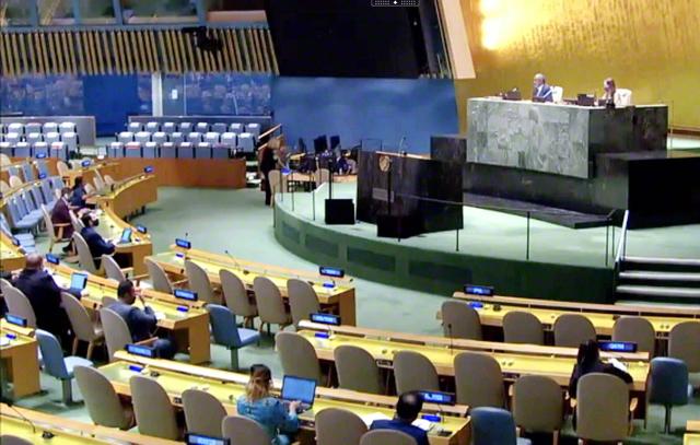 「平和の文化」に関する国連のハイレベルフォーラムが行われた国連本部の総会議場(United Nations Audiovisual Library)