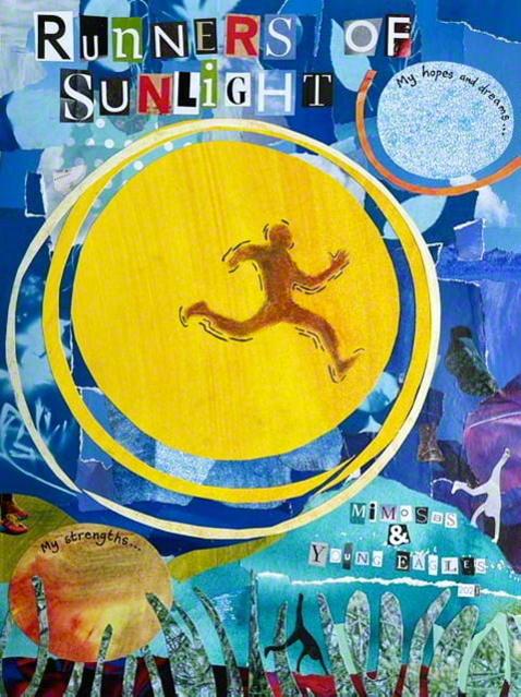 少年少女部の研修会のポスター。「陽光の走者」とのテーマが記されている
