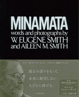 再出版された写真集『MINAMATA』(CREVIS)